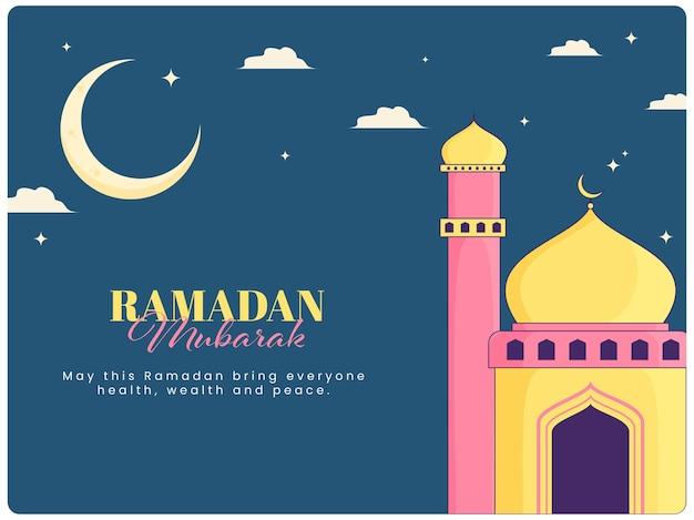 Ramadan Mubarak Greeting Card Z Meczetem Półksiężyc I Chmury Na Niebieskim Tle. Premium Wektorów