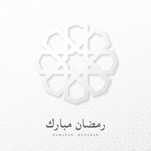 Ramadan Mubarak Papierowy Graficzny Tło Premium Wektorów