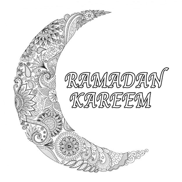 Ramadan tle z etnicznych księżyca Premium Wektorów