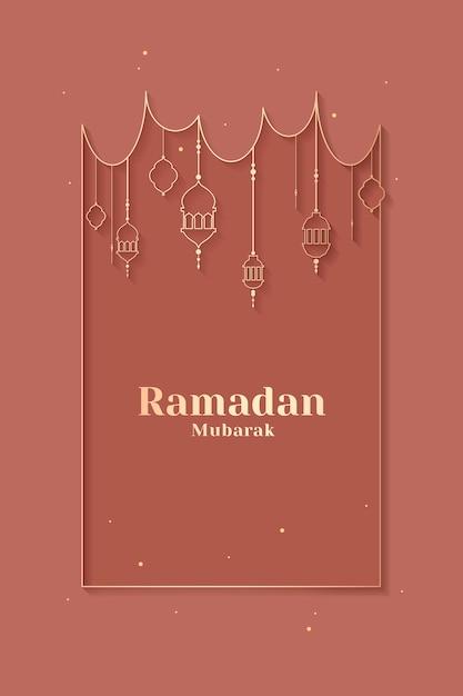 Ramadan w ramce Darmowych Wektorów