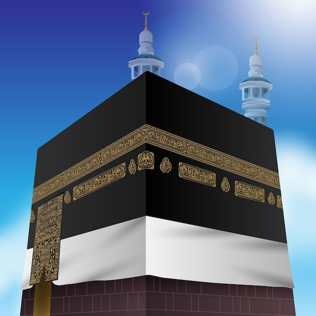 Realistyczna Islamska Ilustracja Pielgrzymkowa Darmowych Wektorów