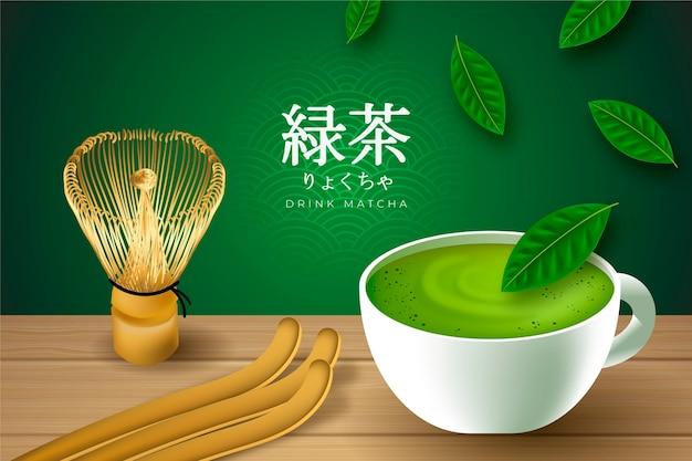 Realistyczna Reklama Herbaty Matcha Premium Wektorów