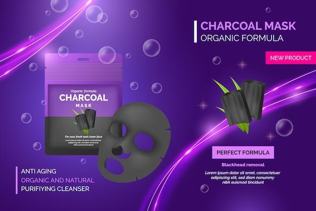Realistyczna Reklama Maski W Płachcie Z Węglem Drzewnym Premium Wektorów