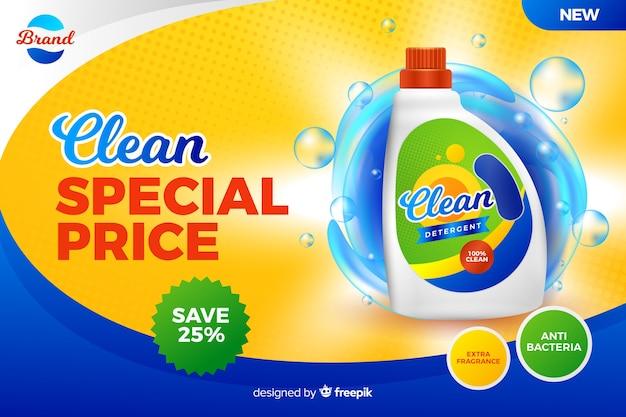 Realistyczna reklama sprzedaży detergentu do prania Darmowych Wektorów