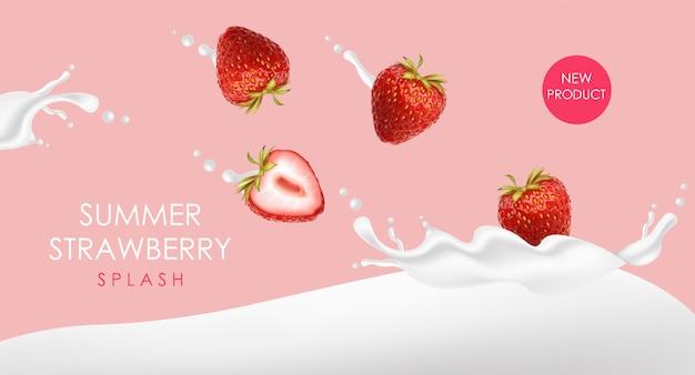 Realistyczna Truskawka Z Mlekiem, Jogurt Truskawkowy, Owoce Lata, Pojedyncze Owoce, Letni Deser, Ilustracja Premium Wektorów