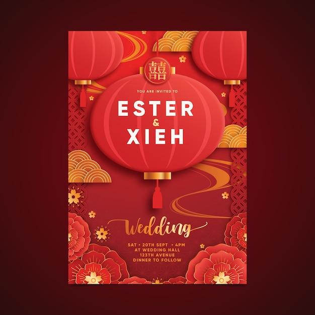 Realistyczne Szablon Zaproszenia ślubne W Stylu Chińskim Darmowych Wektorów
