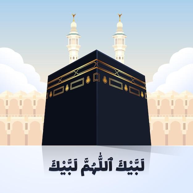 Realistyczne Tapety Islamskie Pielgrzymki (hadżdż) Darmowych Wektorów