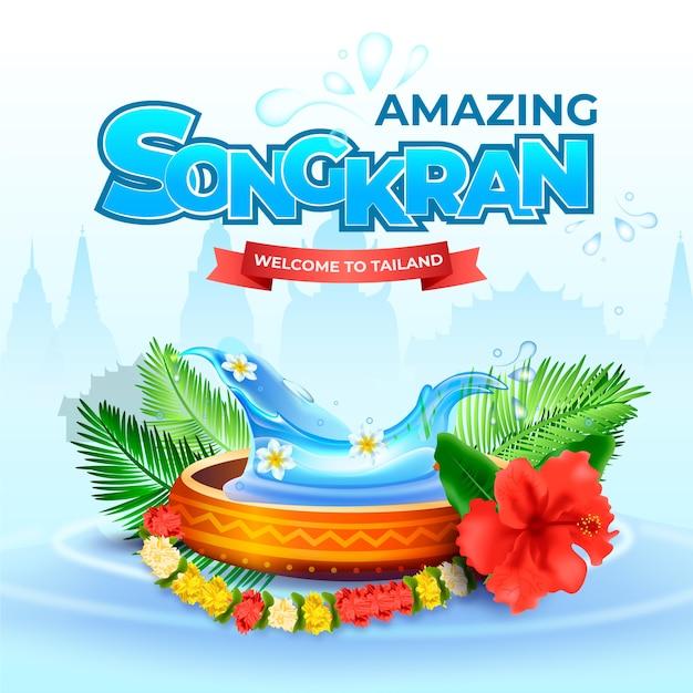 Realistyczne Tło Songkran Darmowych Wektorów