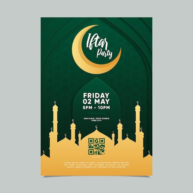 Realistyczny Szablon Zaproszenia Iftar Darmowych Wektorów