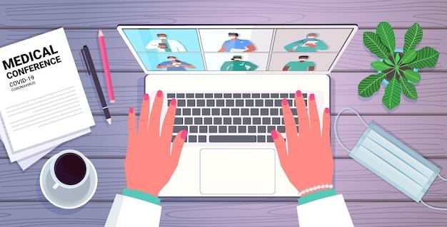 Ręce Za Pomocą Laptopa Lekarz Omawiający Z Kolegami Rasy Mieszanej Na Ekranie Lekarze Mający Konferencję Medyczną Medycyna Opieka Zdrowotna Online Koncepcja Komunikacji Poziome Portret Ilustracji Wektorowych Premium Wektorów