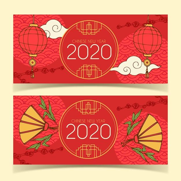 Ręcznie rysowane banery chiński nowy rok Darmowych Wektorów