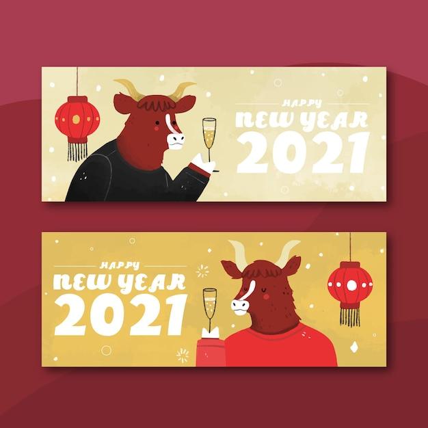 Ręcznie Rysowane Banery Partii Nowego Roku 2021 Darmowych Wektorów