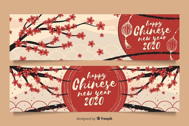 Ręcznie rysowane banery szczęśliwego nowego roku chiński Darmowych Wektorów