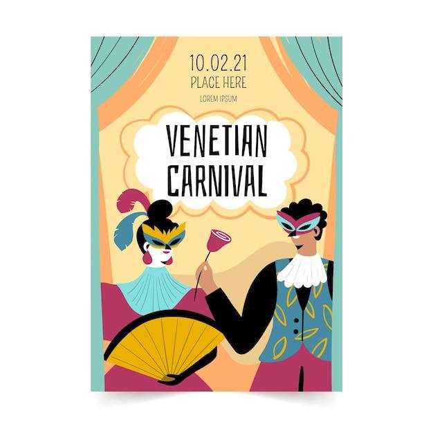Ręcznie Rysowane Ilustrowany Plakat Karnawału Weneckiego Darmowych Wektorów