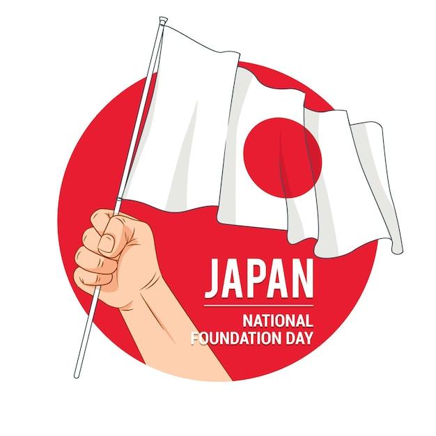 Ręcznie Rysowane Japonia Dzień Założenia Darmowych Wektorów