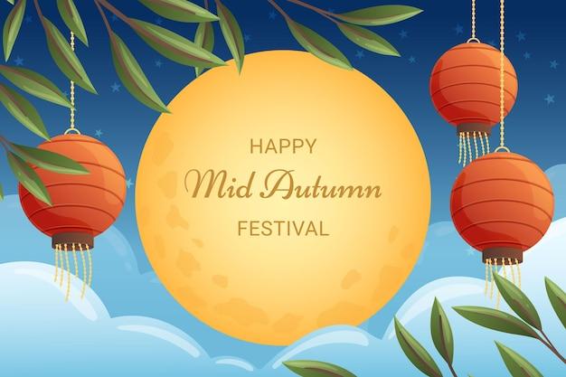 Ręcznie Rysowane Koncepcja Festiwalu W Połowie Jesieni Premium Wektorów