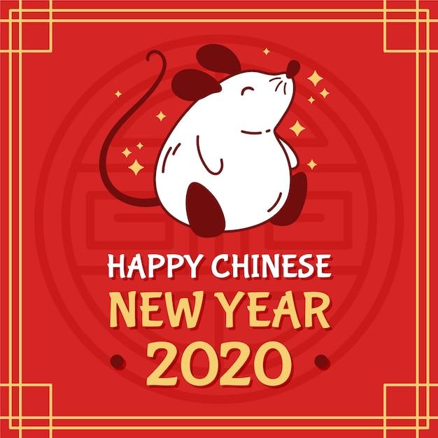 Ręcznie rysowane szczęśliwy chiński nowy rok Darmowych Wektorów