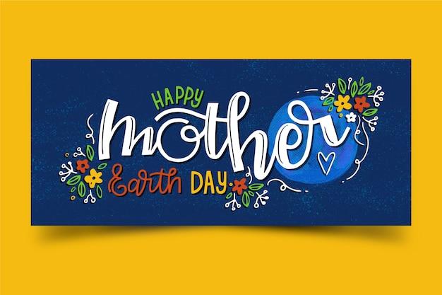 Ręcznie Rysowane Transparent Dzień Matki Ziemi Darmowych Wektorów