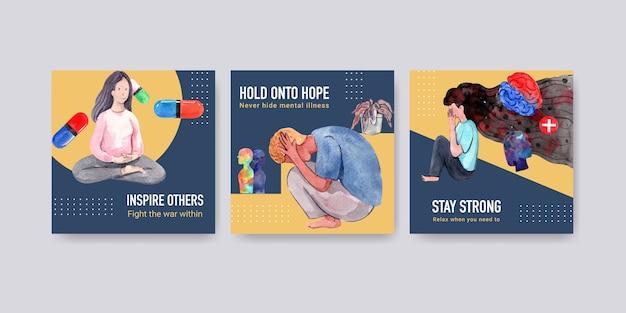 Reklamuj Szablon Z Koncepcją światowego Dnia Zdrowia Psychicznego Dla Marketingowej Ilustracji Wektorowych Akwarela. Darmowych Wektorów