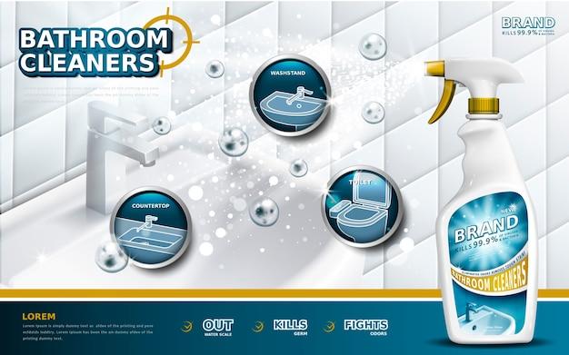 Reklamy środków Do Czyszczenia łazienki, Butelka Z Rozpylaczem Z Płynem Do Mycia Naczyń Używana Do łazienki Na Ilustracji 3d, Bąbelki Unoszące Się W Powietrzu Premium Wektorów