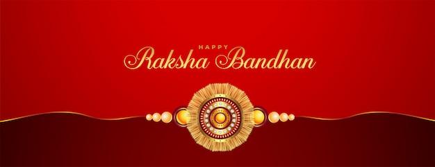 Religia Hinduska Transparent Festiwalu Raksha Bandhan Darmowych Wektorów