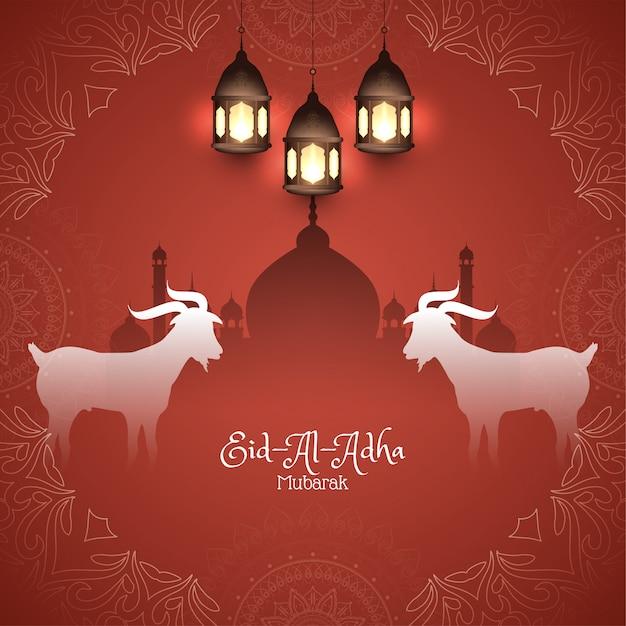 Religijne Tło Islamskie Eid-al-adha Mubarak Darmowych Wektorów