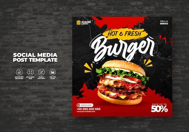 Restauracja żywności Dla Social Media Wzornik Specjalne Super Delicious Burger Menu Promo Premium Wektorów