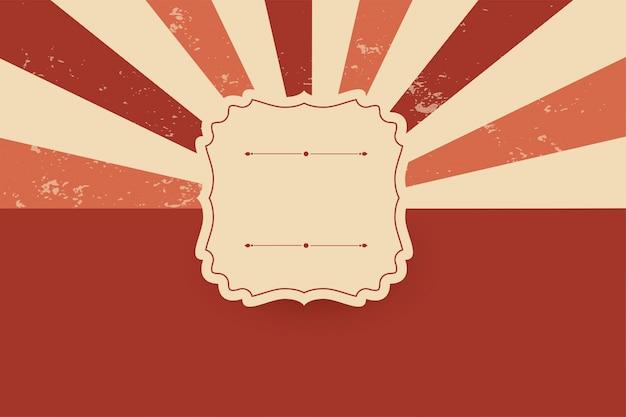 Retro Promienie Sunburst W Klasycznej Kolorystyce Darmowych Wektorów