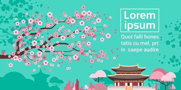 Sakura Blossom Nad Korea Temple Or Palace Landscape Południowokoreański Słynny Widok Na Punkt Orientacyjny Premium Wektorów