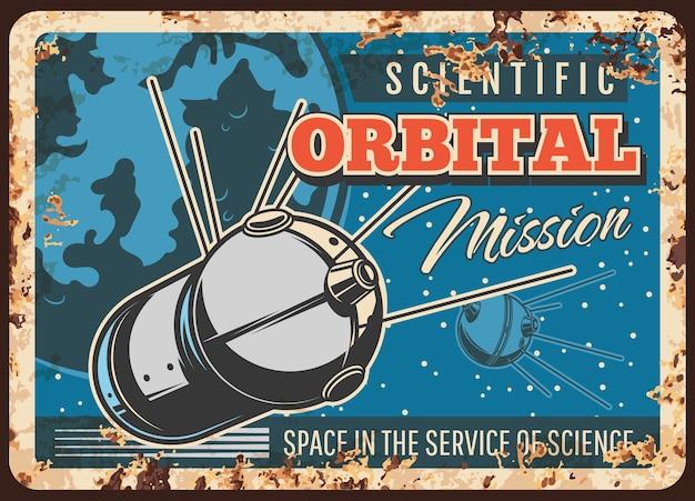 Satelitarne Badania Orbitalne, Misja Naukowa Zardzewiała Metalowa Płyta Premium Wektorów