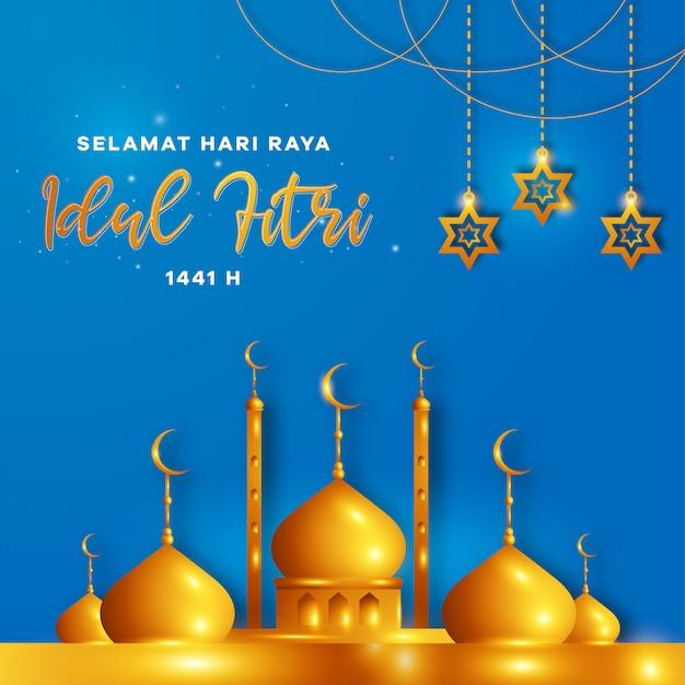 Selamat Hari Raya Idul Fitri Oznacza Happy Eid Mubarak W Języku Indonezyjskim, Dla Eid I Ramadan Mubarak Projekt Karty Z Pozdrowieniami Z Latarnią Gwiazd I Meczetu, Zaproszenie Dla Społeczności Muzułmańskiej. Premium Wektorów