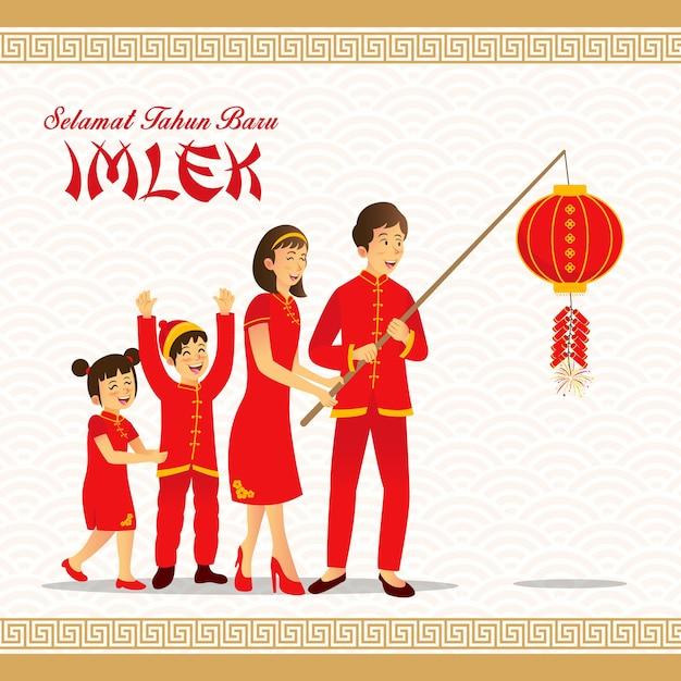 Selamat Tahun Baru Imlek To Kolejny Język Ilustracji Szczęśliwego Chińskiego Nowego Roku Chińska Rodzina Grająca W Petardę świętująca Chiński Nowy Rok Premium Wektorów