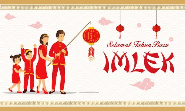 Selamat Tahun Baru Imlek To Kolejny Język Szczęśliwego Chińskiego Nowego Roku W Chińskiej Rodzinie Grającej W Petardę Z Okazji Chińskiego Nowego Roku Premium Wektorów