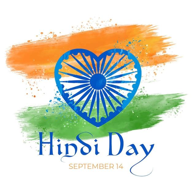 Serce I Flaga Dzień Hindi Darmowych Wektorów