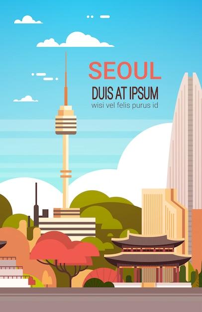Seul Miasta Widok Z Drapaczami Chmur I Punktami Zwrotnymi Korea Południowa Symboli / Lów Pejzażu Miejskiego Nowożytny Sztandar Premium Wektorów