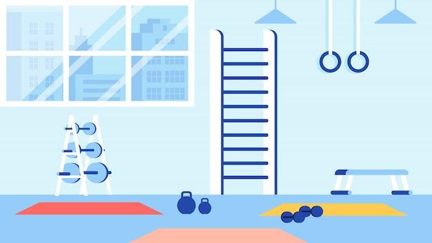 Siłownia I Sprzęt Sportowy Do Treningu Niebieskiego Wnętrza Premium Wektorów