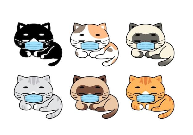 Śliczne Koty Różnych Ras Noszą Zestaw Maseczek Premium Wektorów