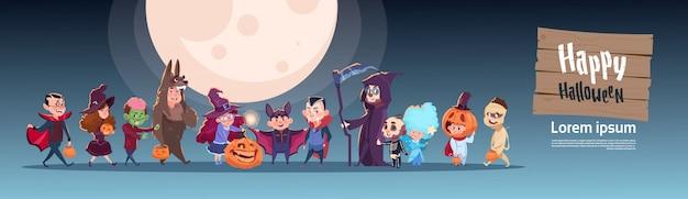 Śliczni dzieci są ubranym potwora kostium, szczęśliwego halloweenowego sztandaru przyjęcia świętowania pojęcie Premium Wektorów