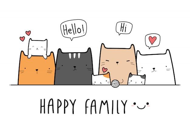 Śliczny Kot Figlarki Rodziny Kreskówki Doodle Sztandar Premium Wektorów