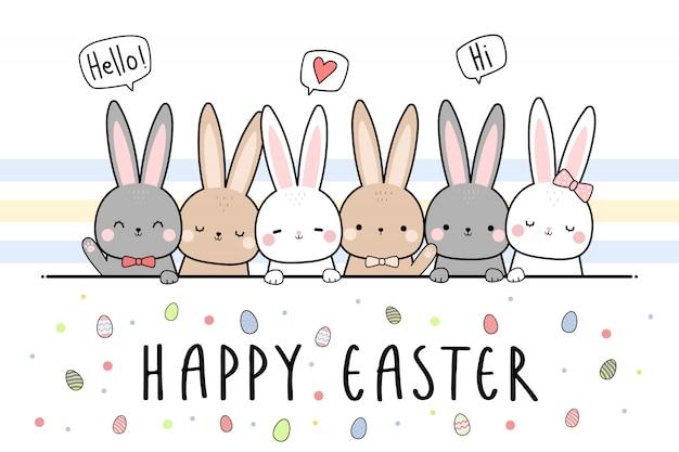 Śliczny królik królik szczęśliwego wielkanocnego kreskówki doodle tapeta Premium Wektorów