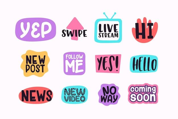 Śmieszne Bańki Slangowe W Mediach Społecznościowych Darmowych Wektorów