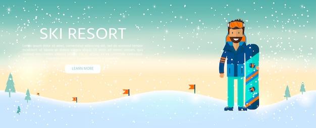 Sporty Zimowe Z Charakterem I Nartami, Sprzęt Snowboardowy W Płaskiej Konstrukcji. Premium Wektorów