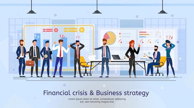 Spotkanie Kryzysowe I Strategia Biznesowa Premium Wektorów