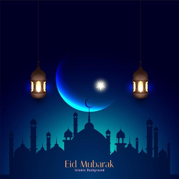 Streszczenie eid mubarak stylowe tło islamskie Darmowych Wektorów