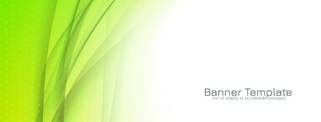Streszczenie Stylowy Projekt Transparentu Zielonej Fali Wektor Darmowych Wektorów