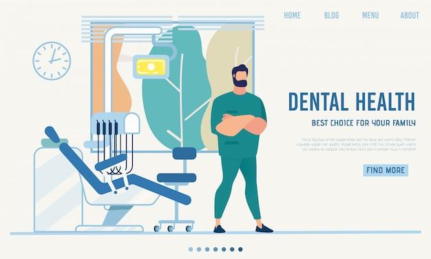 Strona Docelowa Prezentująca Nowoczesny Gabinet Dentystyczny Premium Wektorów