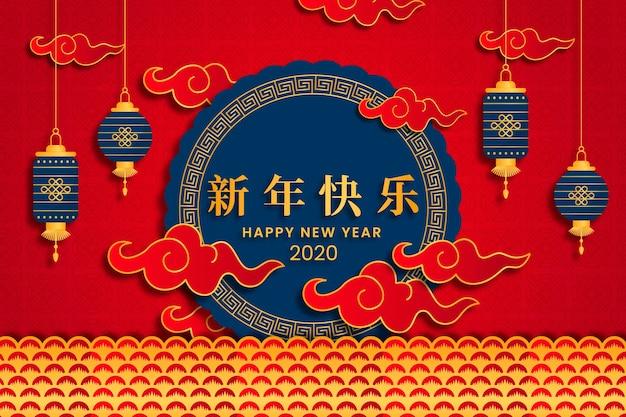 Styl Chiński Papier Nowy Rok Premium Wektorów