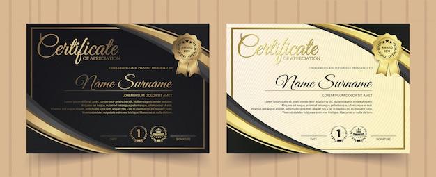 Świadectwo Szablon Z Luksusowym I Nowożytnym Wzorem, Dyplom, Wektorowa Ilustracja Premium Wektorów