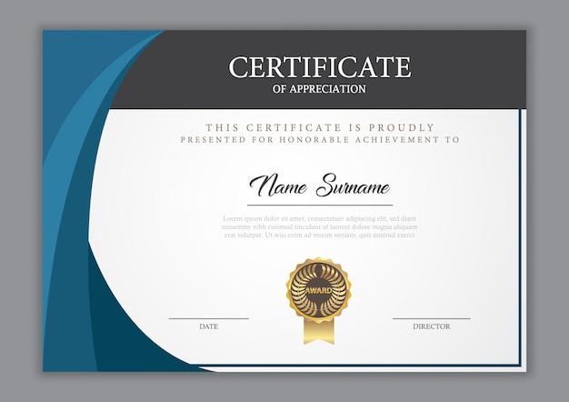 Świadectwo szablonu dyplom, wektorowa ilustracja Premium Wektorów