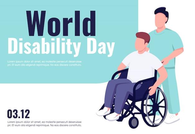 Światowy Dzień Niepełnosprawności Transparent Płaski Szablon. Broszura, Plakat Projekt Koncepcyjny Z Postaciami Z Kreskówek. Niepełnosprawni Rehabilitują I Wspierają Ulotkę Poziomą, Ulotkę Z Miejscem Na Tekst Premium Wektorów